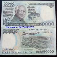 Uang Lama Kuno 50,000 Rupiah Soeharto 1995 [Kertas]