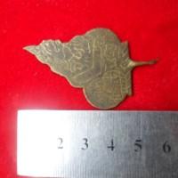harga keris semar kuning rajah kode 2534 Tokopedia.com