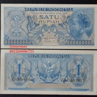 Uang Kuno 1 Rupiah 1956 (Gadis Jawa)