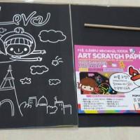 Art Scratch Paper / Kanvas Lukis / Kertas Lukis Hitam / Karton Lukis