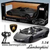 Lamborghini Reventon Roadster RC | Solo | Danmogot