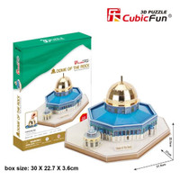 Cubic Fun Puzzle 3D The Dome of the Rock (Large Size)