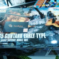 Guntank Early Type (HG) (Gundam Model Kits)