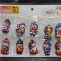 harga Magnet Kulkas Boneka Korea Mini Set (10 Pcs) Tokopedia.com