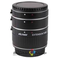 VILTROX DG-C Auto Focus Macro Extension Tube for Canon EF EF-S Lens