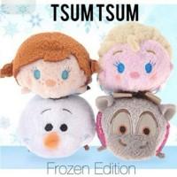 harga Gantungan Kunci, Tas, HP Disney Tsumtsum Frozen Tokopedia.com