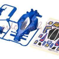 Tamiya #94888 - Avante Jr. Smoke Canopy Body (Mini 4WD)