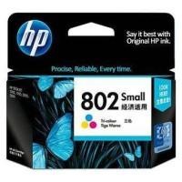 Cartridge Hp 802 Color Original
