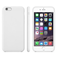 harga Official Design Leather Tpu Case Iphone 6 Plus White Tokopedia.com