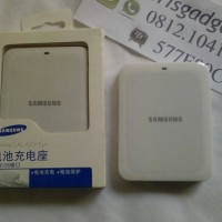 battery charger samsung galaxy s4