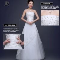 harga Wedding Dress - Gaun Pengantin Qi Payet Korea 2015 Tokopedia.com