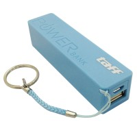 Taff Power Bank 2400mAh Model Keychain MP12