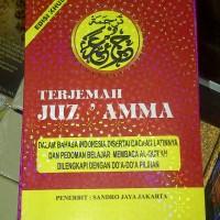 Juz Amma ukuran besar disertai Terjemah dan tulisan Latin