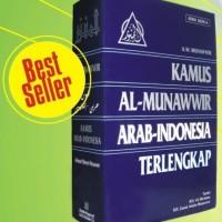 Kamus Al-Munawwir