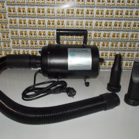harga Pet Dryer Aeolus Cyclone TD-901T / Blower Anjing, Kucing & Kelinci Tokopedia.com