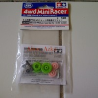 Tamiya Mini 4WD Pro Super Speed Gear Set (for MS Chassis)