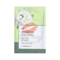The Face Shop Verbena Soothing Body Gel Lotion