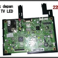 LG IPS LCD Monitor 22 inch