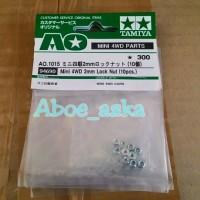 Tamiya Mini 4WD 2mm Lock Nut(10pcs)