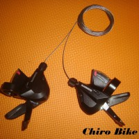 harga Shifter Shimano Altus 8 Speed Tokopedia.com