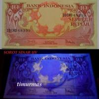 Uang Kuno 10 Rupiah 1959 Bunga