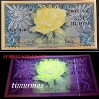 Uang Kuno 5 Rupiah 1959 Bunga