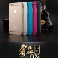 Back Case Cover Iphone 6