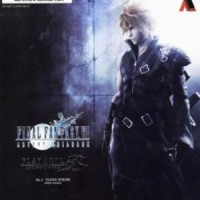 PLAY ARTS KAI - CLOUD STRIFE FF VII ADVENT CHILDRE