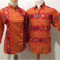 Batik couple songket merah