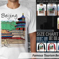 KAOS DITRO OCEANSEVEN - BEIJING FAMOUS TOURISM
