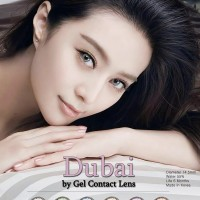 Softlens Gel NEW DUBAI / Soft Lens Gel NEWDUBAI MADE IN KOREA