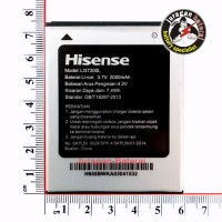 Baterai / Battery Hisense for Smartfren Andromax i3 - 2000mAh Standar