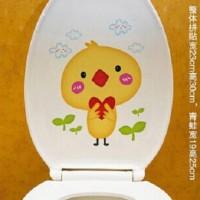 Stiker Dinding / Kloset Duduk Motif Anak Ayam Meme