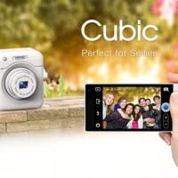 Altek Cubic Smart Mini Wireless Camera