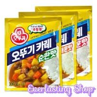 Ottogi Curry Powder Mild (Instan Korean Curry)