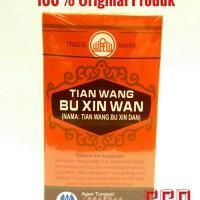 Tian Wang Bu Xin Wan / Dan - Obat Jantung