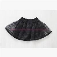 SG B4839 ~ Skirt Blac