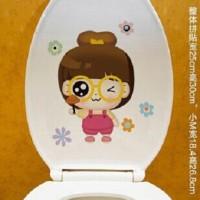 Stiker Dinding / Kloset Duduk Motif Anak Perempuan