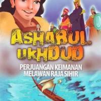 Ashabul Ukhdud (VCD)
