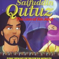 Sultan Saifuddin Qutuz (DVD)