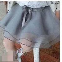 SG B4836 ~ Skirt Grey Kaca