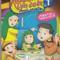 Kumpulan Do'a-Do'a Anak Muslim Vol.1 (VCD)