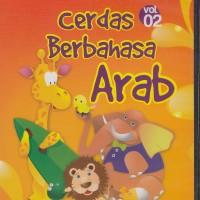 Cerdas Berbahasa Arab Vol.2 (VCD)