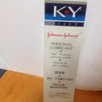 KY BRAND JELLY PERSONAL LUBRICANT JOHNSON & JOHNSON | PELUMAS