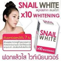 SNAIL WHITE GLUTATHIONE SOAP 10X WHITENING