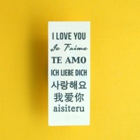 I LOVE YOU - Temporary Tattoo Import