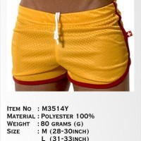 Andrew Christian Mesh Shorts Boxer (M3514Y) - Yellow
