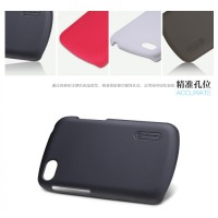 Nillkin Hardcase Frosted Shield Case Blackberry Q10