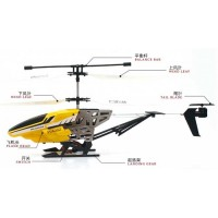 R/C Helicopter TY918