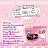 SABUN WINK AURA SOAP/AMMA WINK AURA SOAP ORIGINAL